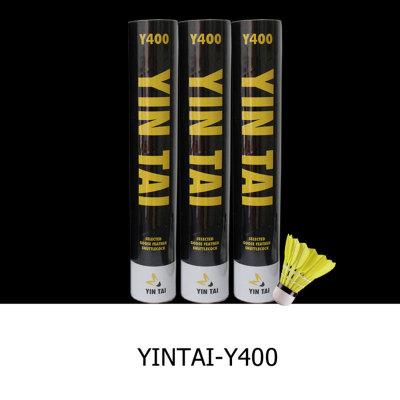 银泰 染黄鹅毛羽毛球 Y400