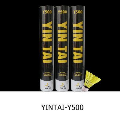银泰 染黄鹅毛羽毛球 Y500