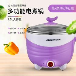 龙邦 多用锅煮面锅 LB-5515