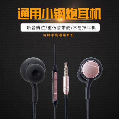 迈得好专利线控耳机N9