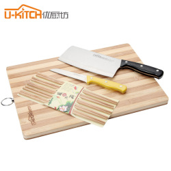 优厨坊厨房刀不锈钢切菜刀加厚竹木菜板套装四件套家用砧板切片刀5024