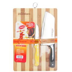 优厨坊厨房刀不锈钢切菜刀加厚竹木菜板套装三件套家用砧板切片刀5014