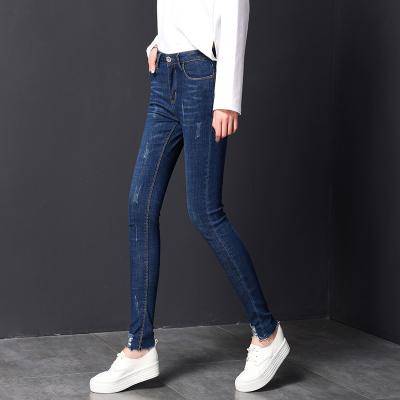 依赖 破洞卷边高腰修脚直筒牛仔裤 5588