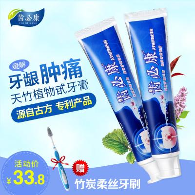 齿必康 天竹植物口腔护理牙膏