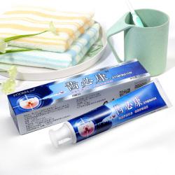 【此链接仅供5支及5支以下拍】齿必康 天竹植物口腔护理牙膏