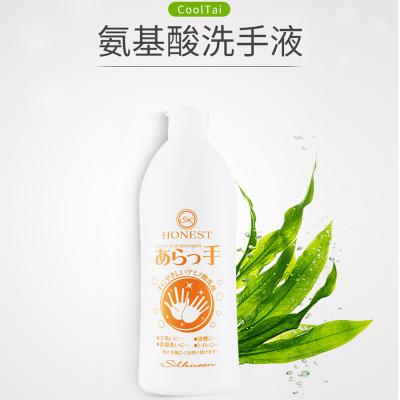 CoolTai 氨基酸洗手液(中文版)