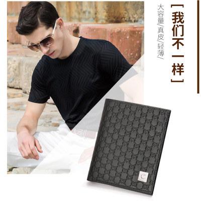 斯诺 时尚商务超薄便携男士卡包钱包 C40052