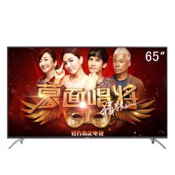 长虹65Q3T(CHANGHONG) 65英寸32核4K超高清HDR智能语音网络液晶护眼平板启客电视