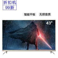 Changhong/长虹 43E8 43吋25核4K安卓智能液晶电视机平板LED内置WIFI