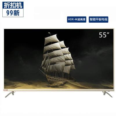 Changhong/长虹 55E8 55吋25核4K安卓智能液晶电视机平板LED内置WIFI