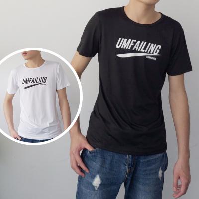 达昇 2018新款时尚简约潮流型男潮男短袖T恤