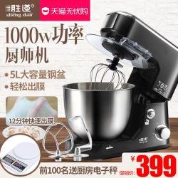 胜道厨师机 SC-236A