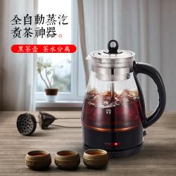 永添蒸汽式煮茶器 ZCQ-YT100A