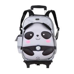 E恋 智能安全书包 熊猫书包