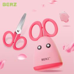 英国贝氏BERZ辅食剪套装