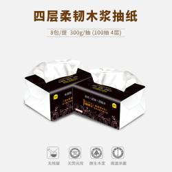 婕丽宝 竹炭系列超柔韧4合1抽纸餐巾纸抽家庭装