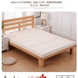 泰国乳胶乳胶床垫