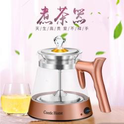 康帝家 煮茶器 YL-ZCQ01