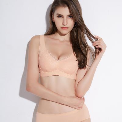 尤莱儿 新款性感恬静系列内衣