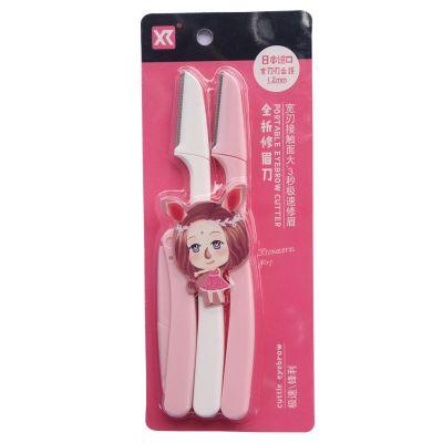 【批发】XR 日本进口全折修眉刀 X5303