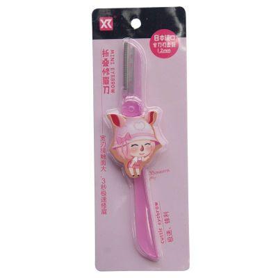 【批发】XR 日本进口折叠修眉刀 X5307