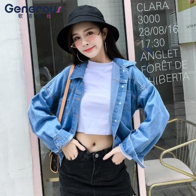 歌诺瑞丝 2018年秋冬新款女装时尚牛仔少女外套 NR 511-B-1911