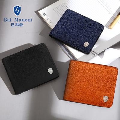 Bal Manent 鸵鸟皮男士短款钱包 w021