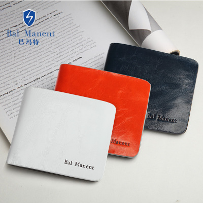 Bal Manent 简约纯色短款钱包 w031