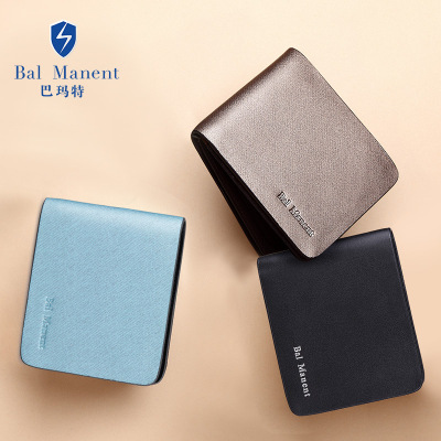 Bal Manent 休闲青年短款钱包 w1050