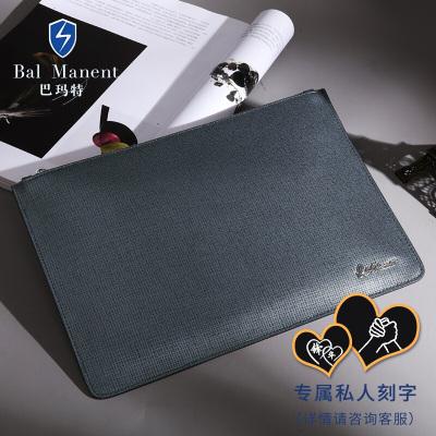 Bal Manent 信封包 B80439