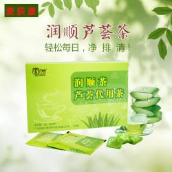 绿源 顺润茶