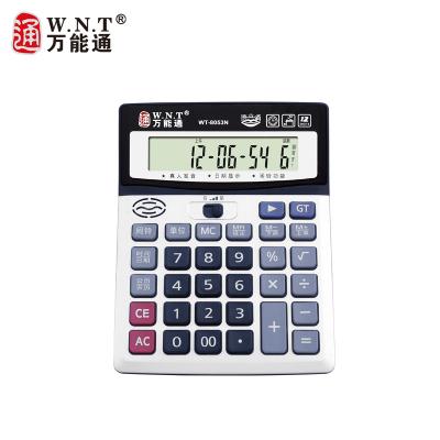 台式计算器万能通WT-8053N 语音