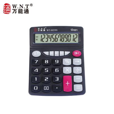 台式计算器万能通WT-8059N