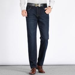 东方龙崛起 商务牛仔裤 7705