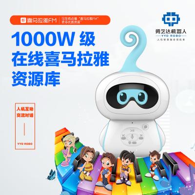 勇艺达智能教育学习机器人 AI智能(免费赠送一台价值98的日象牌果汁机)