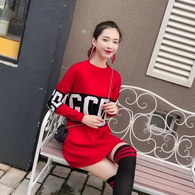 2018秋冬新款时尚韩版字母针织连衣裙 5863