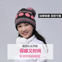 KBB 女士冬季保暖针织帽 ytch-9