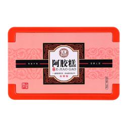 滋品堂阿胶糕(红枣型)山东聊城