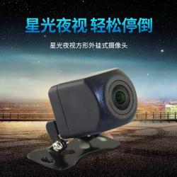 星光夜视方形外挂式摄像头