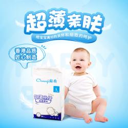香港超奇纸尿裤 瞬吸轻薄透气干爽锁水防漏防反渗
