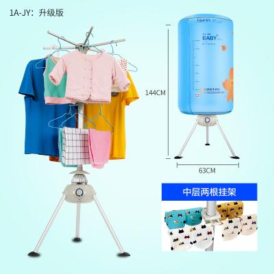 天骏TJ-1A-JY 干衣机暖风烘干机 宝宝专用 家用风干机 静音省电
