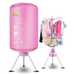 天骏快速双层干衣机 TJ-1A228家用可折叠 衣物烘干机