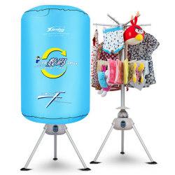 天骏干衣机烘干机家用衣服哄干折叠便捷烘衣机小型风干机宝宝静音TJ-1A-ZN