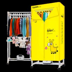 天骏干衣机家用静音省电烘衣机双层宝宝专用烘衣服暖风速干烘干机TJ-302M(升级II)