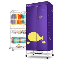 天骏三层干衣机家用静音暖风烘干机衣服烘衣机快速干衣柜TJ-211S
