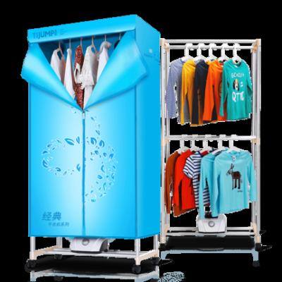 天骏小天使 TJ-211M干衣机双层烘干机家用衣柜衣服家用小型