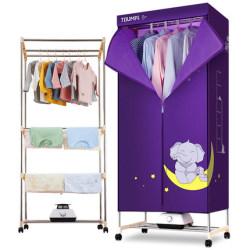 天骏干衣机衣服速干衣家用烘衣机烘干机宝宝专用三层大容量哄衣架  (不锈钢管)TJ-J202P紫色大象