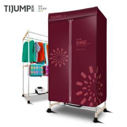 天骏TJ-SM368干衣机 家用烘干机 超静音衣服双层干衣柜宝宝烘衣机