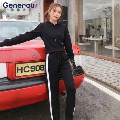 歌诺瑞丝 2018年秋冬新款两件套装时尚修身显瘦拼色两件套 GT 4F 466-C-8090