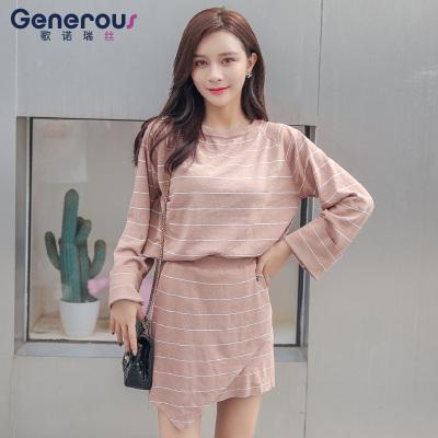 歌诺瑞丝 2018年秋装新款时尚条纹两件套套裙 GT 1F BF24-8083